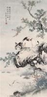 猫鱼图 立轴 纸本设色 - 139885 - 中国书画 - 2006春季拍卖会 -中国收藏网