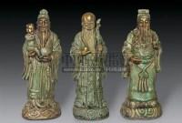 龙泉窑福禄寿瓷像 -  - 瓷器 杂项 - 2007春季艺术品拍卖会 -收藏网