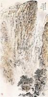 华岳参天 镜片 设色纸本 - 2016 - 澄怀万象·中国书画(一) - 澄怀万象——2011秋季艺术品拍卖会 -中国收藏网
