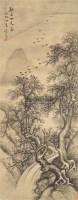 山水 立轴 水墨纸本 - 高翔 - 书画杂项 - 2010春季艺术品拍卖会 -收藏网