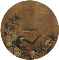 花鸟 镜片 绢本 -  - 扇画小品专题 - 庆二周年秋季拍卖会 -中国收藏网