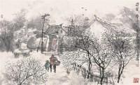 山村小景 镜心 设色纸本 - 马海方 - 中国书画(二) - 2006年秋季拍卖会 -收藏网