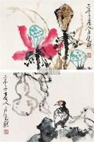 花鸟 镜心 (二开) 设色纸本 - 卢光照 - 中国近现代书画 - 2006冬季拍卖会 -收藏网