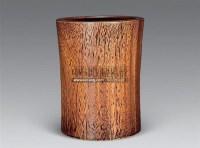 金丝楠木束腰素笔筒 -  - 古董文玩 - 2011春季艺术品拍卖会(一) -收藏网
