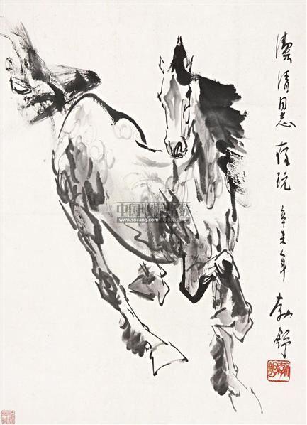 马 立轴 纸本 - 3946 - 保真作品专题 - 2011春季书画拍卖会 -收藏网