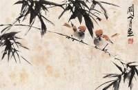 关山月 花鸟 镜心 设色纸本 - 116639 - 中国书画 - 2006秋季文物艺术品展销会 -收藏网