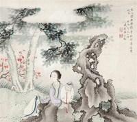 仕女图 镜片 设色纸本 - 4972 - 小品、成扇专场 - 2011秋季艺术品拍卖会 -中国收藏网