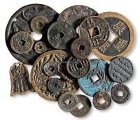 清·花钱一组二十枚 -  - 随时有物华—古钱 平尾赞平收藏 - 2011秋季邮品钱币铜镜拍卖会 -收藏网