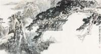 黄山松云 镜心 设色纸本 - 6320 - 中国书画(四) - 2011春季艺术品拍卖会 -收藏网