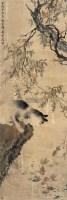金鱼 立轴 设色纸本 - 马万里 - 书画(上) - 2006年秋季拍卖会 -收藏网