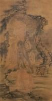 乾隆十三年(1748年)作 达摩像 镜心 设色绢本 - 丁观鹏 - 中国古代书画 - 2006秋季拍卖会 -收藏网