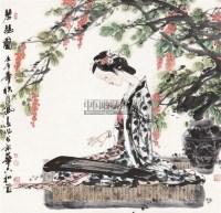 太湖暮色 镜片 纸本 - 杨明义 - 中国当代绘画专场(一) - 2011年首届迎春艺术品拍卖会 -收藏网