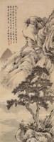 胡璋 山水 立轴 水墨绫本 - 胡璋 - 中国书画(二) - 2006畅月(55期)拍卖会 -收藏网