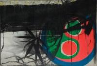 道 - 11451 - 华人当代艺术 - 2007春季拍卖会 -收藏网