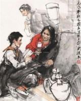 新课本 镜片 纸本 - 史国良 - 中国书画(一) - 2011年春季拍卖会 -收藏网
