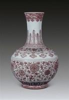 釉里红缠枝莲纹赏瓶 -  - 古董文玩专场 - 第71期艺术品拍卖会 -收藏网
