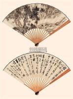 溥佺   吴作人 1984年作 山水 书法 成扇 纸本 -  - 中国书画(一) - 2006年第4期嘉德四季拍卖会 -收藏网