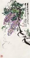 紫藤 立轴 设色纸本 - 曹简楼 - 中国书画(一) - 2011年夏季拍卖会 -收藏网