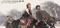 牧歌 镜心 设色纸本 - 陈政明 - 中国书画 - 2006秋季拍卖会 -收藏网