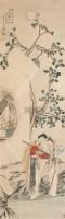 人物 镜心 纸本设色 - 132557 - 中国书画 - 2005年春季拍卖会 -收藏网