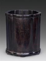 紫檀葵花笔筒 -  - 瓷杂 - 五周年秋季拍卖会 -中国收藏网