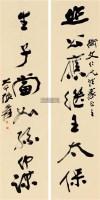 书法 对联 - 张大千 - 中国书画(二) - 2011金秋拍卖会 -收藏网