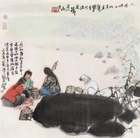 史国良 小河边上 镜心 设色纸本 - 20236 - 中国书画 - 2006首届艺术品拍卖会 -收藏网