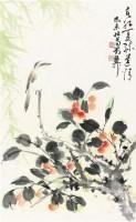 花鸟图 立轴 纸本 - 139818 - 中国书画二 - 2011秋季书画专场拍卖会 -收藏网