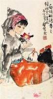 白族姑娘 镜心 设色纸本 - 117911 - 中国书画专场 - 书画保真专场拍卖会 -中国收藏网