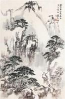 山水 立轴 水墨纸本 - 127676 - 中国书画(四) - 2011春季艺术品拍卖会 -收藏网