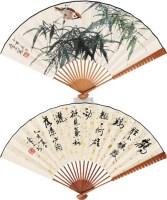 花鸟 书法 成扇 设色纸本 - 2724 - 中国书画一 - 2011年秋季大型艺术品拍卖会 -收藏网