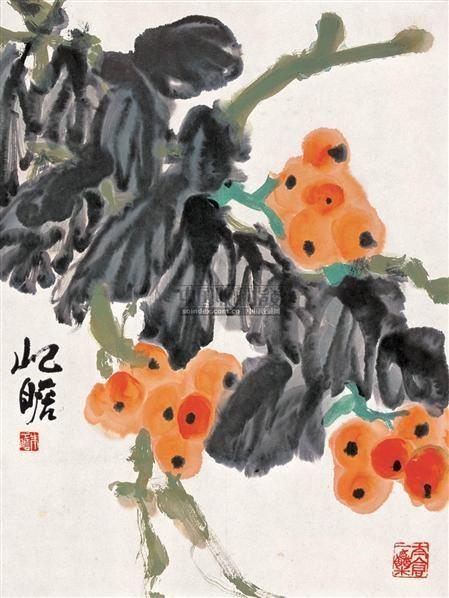 枇杷 立轴 设色纸本 - 116782 - 中国近现代书画 - 2006冬季拍卖会 -收藏网