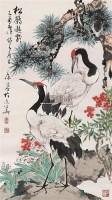 松鹤遐龄 立轴 设色纸本 - 康宁 - 中国书画(二) - 2009春季大型艺术品拍卖会 -收藏网