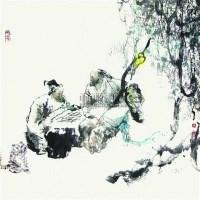 胡正伟 对弈图 镜心 - 胡正伟 - 中国书画 - 第二届中国书画拍卖会 -收藏网