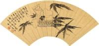 花卉扇面 镜心 水墨纸本 - 高翔 - 中国书画专场 - 2011春季艺术品拍卖会 -收藏网