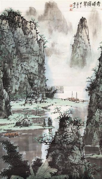 奇峰耸翠 镜心 - 8623 - 中国书画 - 2011年春季艺术品拍卖会 -中国收藏网