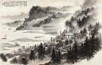 山水 横轴 - 13325 - 中国书画 - 2011秋季艺术品拍卖会 -收藏网