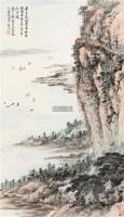 湖崖帆影图 立轴 设色纸本 - 俞子才 - 中国书画五 - 2011年秋季大型艺术品拍卖会 -收藏网