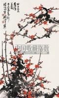 雪里见精神 镜心 设色纸本 - 116639 - 中国书画 - 2008秋季艺术品拍卖会 -收藏网