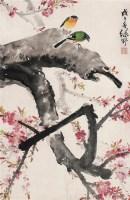 花鸟 立轴 - 叶绿野 - 中国书画 - 第67期中国书画拍卖会 -收藏网