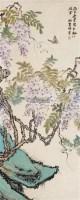 花蝶图 - 133859 - 中国书画 - 2011年江苏景宏国际春季书画拍卖会 -收藏网