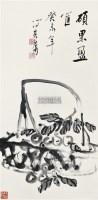 硕果盈筐 立轴 水墨纸本 - 冯其庸 - 中国书画 - 2011年春季拍卖会 -收藏网