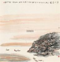 山水 立轴 - 丁观加 - 中国书画(二) - 2011金秋拍卖会 -收藏网