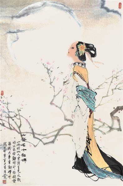 仕女 立轴 设色纸本 -  - 中国书画 - 2006艺术品拍卖会 -收藏网
