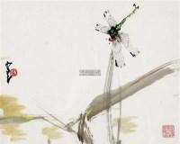 生气清平 镜框 设色纸本 - 135045 - 中国书画、油画 - 2011冬季古今艺术品拍卖会 -收藏网