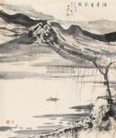 湖中垂钓图 立轴 水墨纸本 - 黑伯龙 - 中国书画 - 2009春季艺术品拍卖会 -收藏网