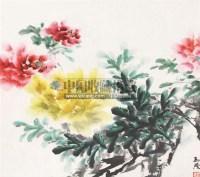 牡丹 纸本设色 - 124998 - 中国书画 - 2011春季艺术品拍卖会 -收藏网