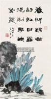 兰花 立轴 设色纸本 - 2147 - 中国书画 - 第117期月末拍卖会 -收藏网