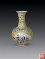 仿乾隆粉彩人物开光天球瓶 -  - 瓷器古董珍品 - 2006首届慈善拍卖会 -收藏网