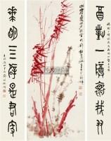 竹石 书法七言联 立轴 设色纸本 - 葛介屏 - 中国书画 - 2011年夏季艺术品拍卖会 -收藏网